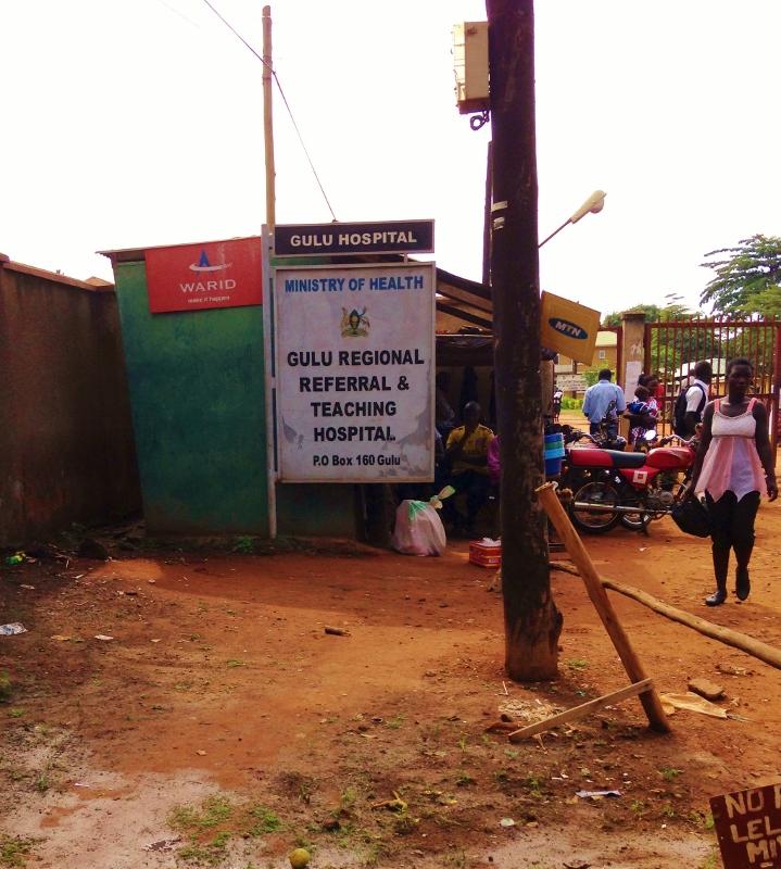 Entrance Gulu Hospital