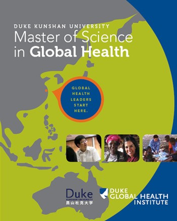 DKU Master of Science in Global Health
