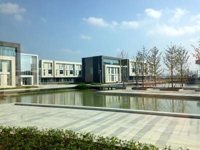 DKU_Campus