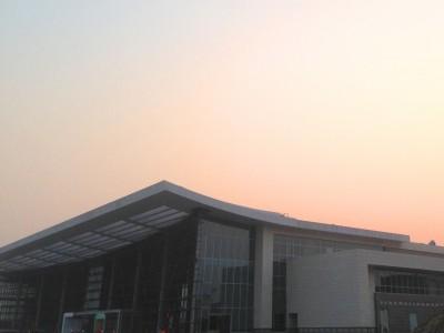 DKU Academic Center