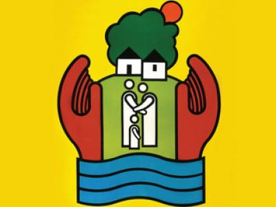 Alma Ata Logo