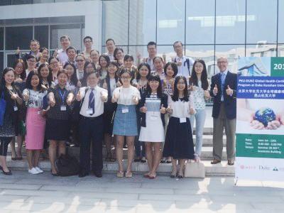 Duke PKU Course Participants