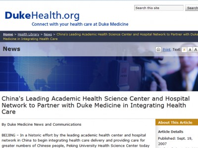 DukeHealth.org screenshot