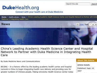 DukeHealth.org screenshot