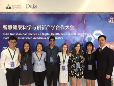 Duke Students at DKU Conference