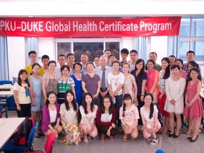 PKU diploma students 2014