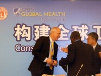 DGHI, Shanghai Medical Center and Fundan University