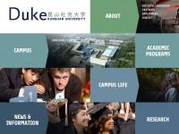 DKU homepage
