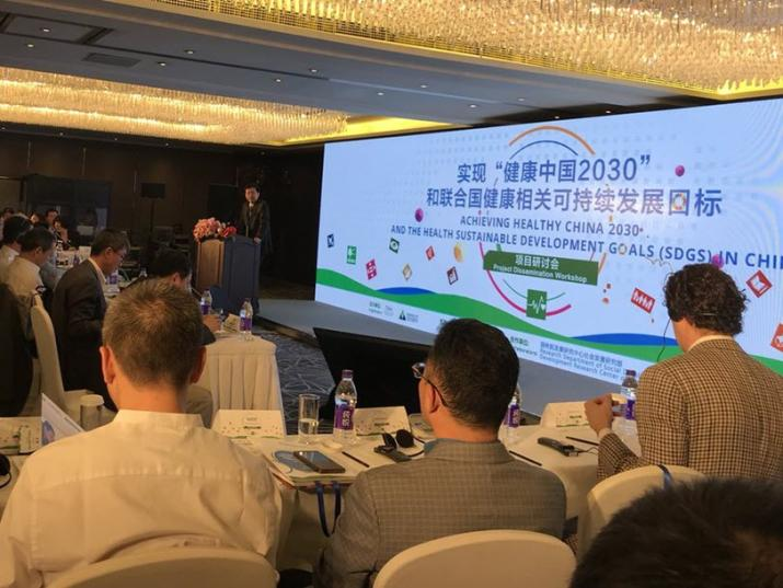 SDGs in China Meeting